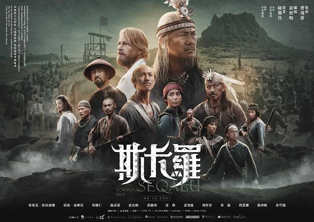 SEQALU: Formosa 1867 (Premiere on 14 Aug)